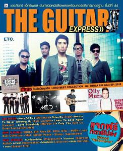 The Guitar Express - ETC